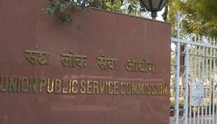 UPSC के जरिए होगी 980 अधिकारियों की भर्ती, 5 वर्षों में सबसे कम