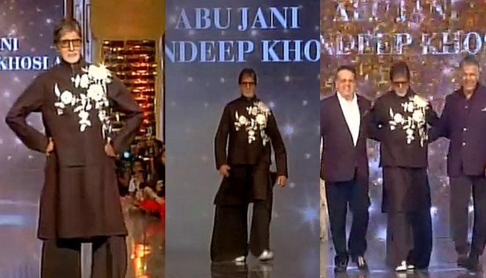 जब अमिताभ बच्चन ने किया रैंप वॉक, WATCH VIDEO