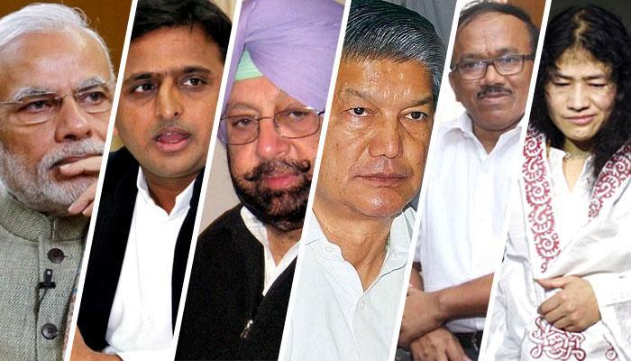 Exit polls 2017 : यूपी में BJP सबसे आगे, पंजाब में कांग्रेस, उत्तराखंड, गोवा और मणिपुर में खिल सकता है कमल