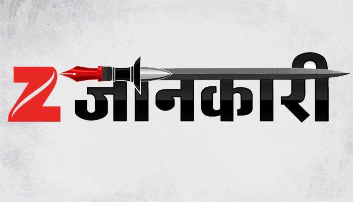 Zee जानकारी : राहुल गांधी के नेतृत्व में 5 वर्षों में 23 चुनाव हार चुकी है कांग्रेस