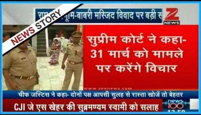 Madison : Zee news india live hindi