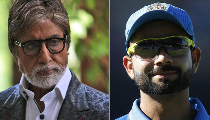 अमिताभ बच्चन का ऑस्ट्रेलियाई मीडिया को करारा जवाब, विराट कोहली को बताया था 'खेलों का डोनाल्ड ट्रंप'