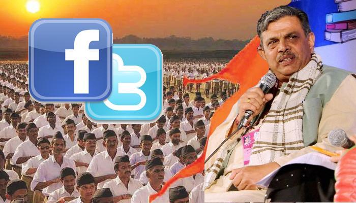 सोशल मीडिया पर भी दखल बढ़ाएगा संघ, नंद कुमार ने संभाली कमान