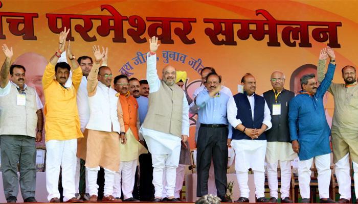हारने का रिकॉर्ड बना रहे हैं केजरीवाल, 'आप' सरकार में दिल्ली में फलफूल रहा है भ्रष्टाचार: अमित शाह