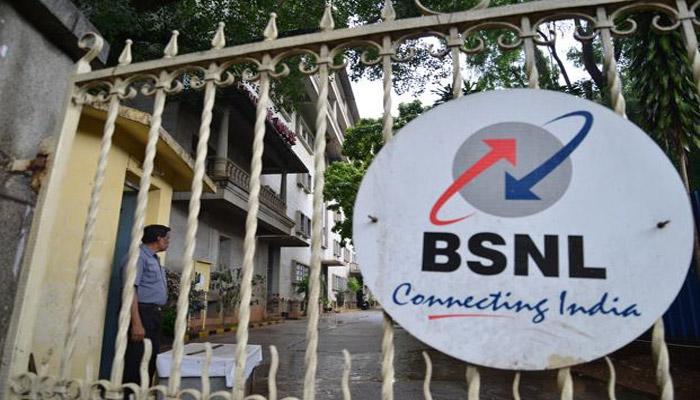 गैर-इंटरनेट ग्राहकों को BSNL की सौगात, एक जीबी मुफ्त डाटा