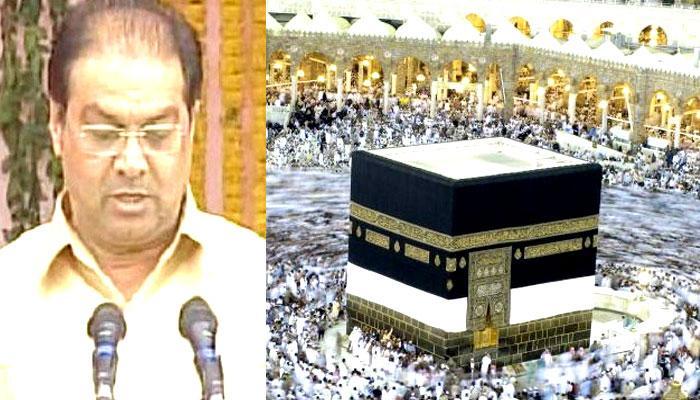 योगी सरकार के मंत्री मोहसिन रजा का बयान, 'हज सब्सिडी छोड़ें अमीर मुस्लिम'