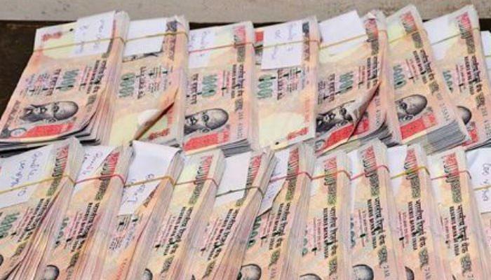 अनाथ भाई-बहन को मिले 96,500 रुपये के पुराने नोट, पीएम से लगाई एफडी कराने की गुहार