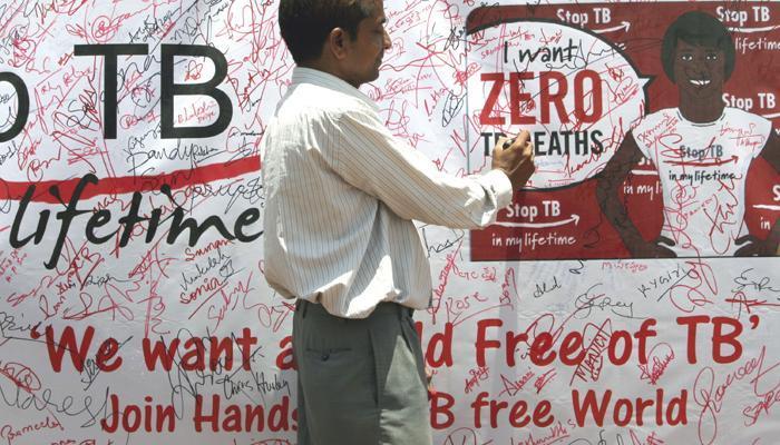 अब टीबी के मरीजों व इलाज करने वाले डॉक्टरों को आर्थिक लाभ देगी सरकार