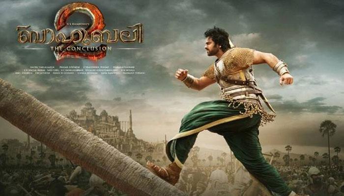 'बाहुबली 2' का नया पोस्टर रिलीज, जंग के लिए तैयार हैं प्रभास