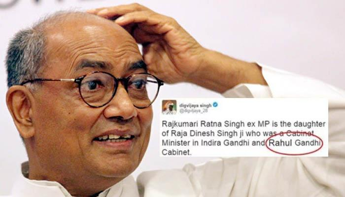 ट्विटर पर फिसले दिग्विजय सिंह, राहुल के बारे में ये क्या लिख दिया...?