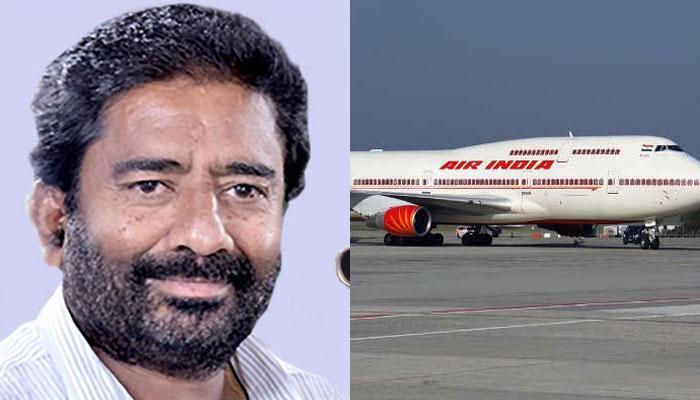 शिवसेना सांसद ने Air India की टिकट बुक की, एयरलाइन ने रद्द की