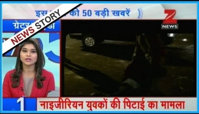 Latest News Breaking News India News Bollywood World: Zee News Hindi- Latest News Hindi, Breaking News In Hindi