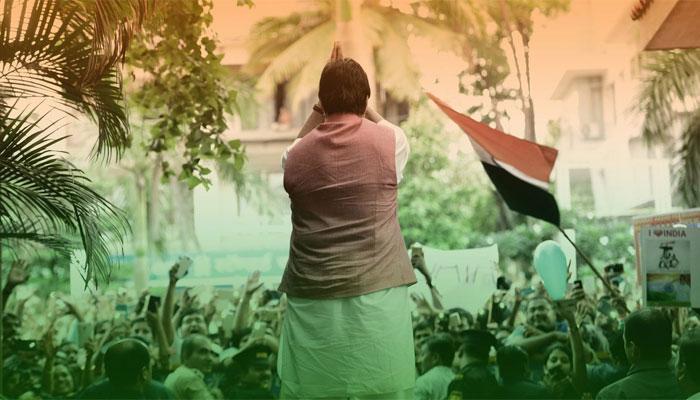 अमिताभ बच्चन के घर लहराया तिरंगा, कहा- आपको भी लगाना चाहिए