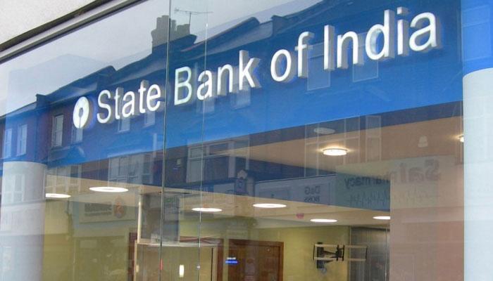 SBI ने आधार दर 0.15 प्रतिशत कम किया, कम होगी ईएमआई