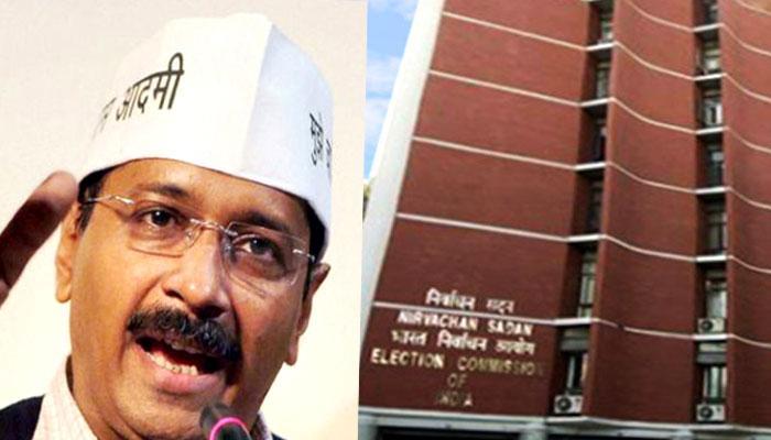 केजरीवाल का बड़ा आरोप, कहा, 'चुनाव आयोग धृतराष्ट्र बन गया, कहीं EVM गड़बड़ी में शामिल तो नहीं'