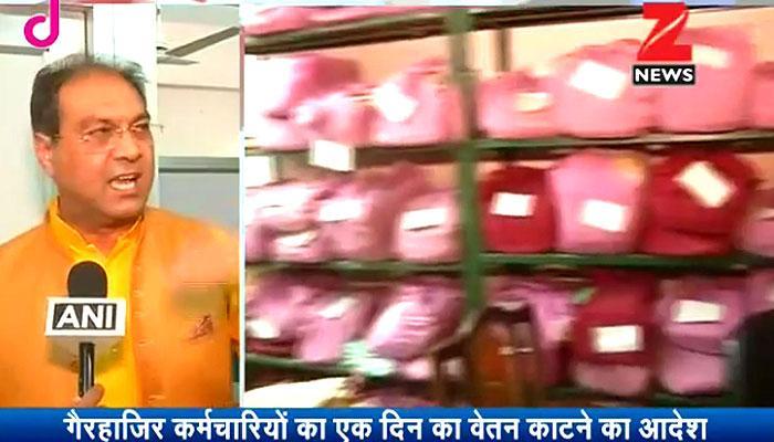 यूपी में योगी सरकार के छापामार मंत्री, सूर्य प्रताप शाही और मोहसिन रजा ने किया विभागों का औचक निरीक्षण! देखें VIDEO