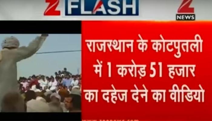 राजस्थान में दूल्हे की 1 करोड़ 51 हजार की लगी बोली! WATCH VIDEO