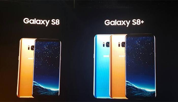 सैमसंग ने Galaxy एस-8 को भारत में पेश किया, जानिए क्या है कीमत