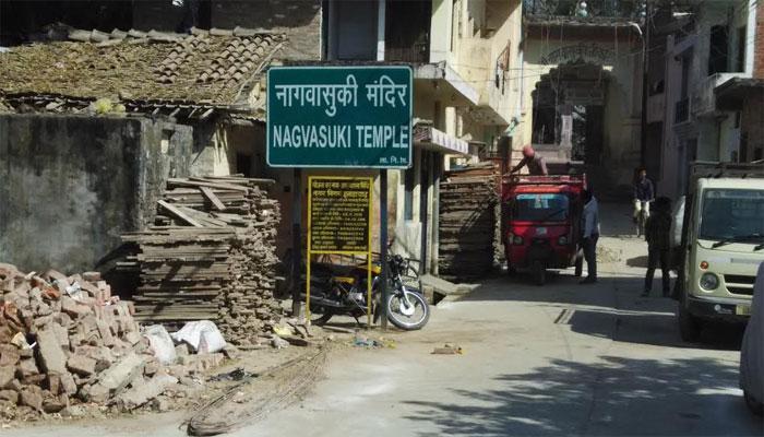 नागवासुकी मंदिर: यहां दूर होता है कालसर्प योग का दोष