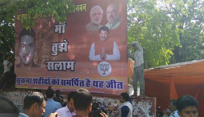 दिल्ली में BJP मुख्यालय के बाहर पोस्टर- 'सुकमा शहीदों  को समर्पित है यह जीत'