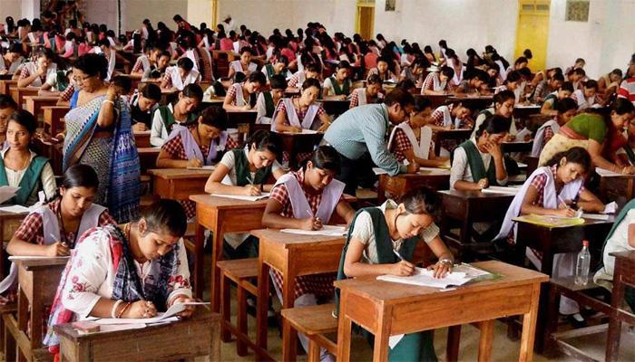 Odisha BSE Exam 2017: जारी हुए परीक्षा के रिजल्ट