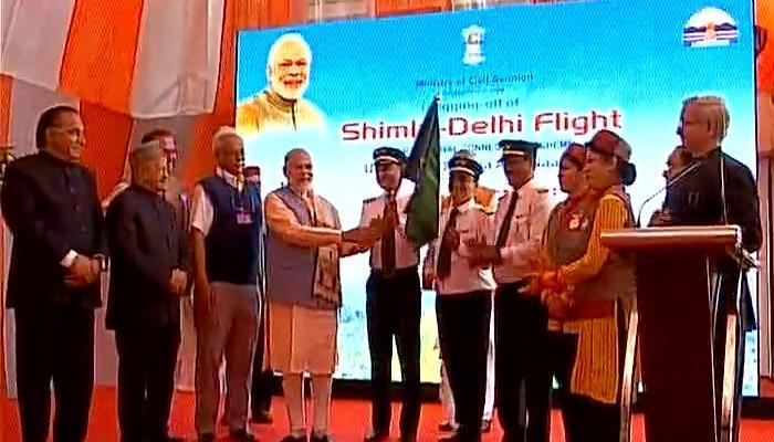 PM मोदी ने किया 'उड़ान' शुभारंभ, बोले- हवाई चप्पल वाले लोग भी कर सकें हवाईजहाज की सैर