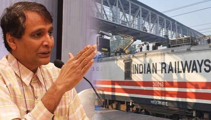 रेलवे के निजीकरण पर बोले प्रभु, भारत में ऐसा नहीं हो सकता