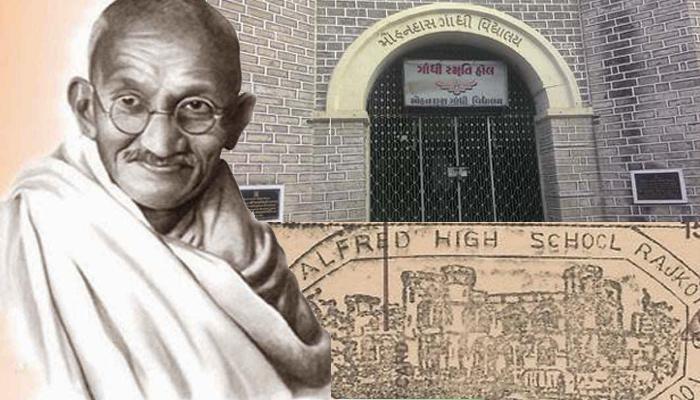 इसी स्कूल में पढ़े थे महात्मा गांधी, 164 साल बाद गुजरात सरकार ने किया बंद