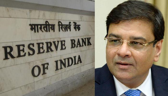 नोटबंदी प्रक्रिया का ब्योरा जारी करना देश के आर्थिक हित में नहीं : RBI