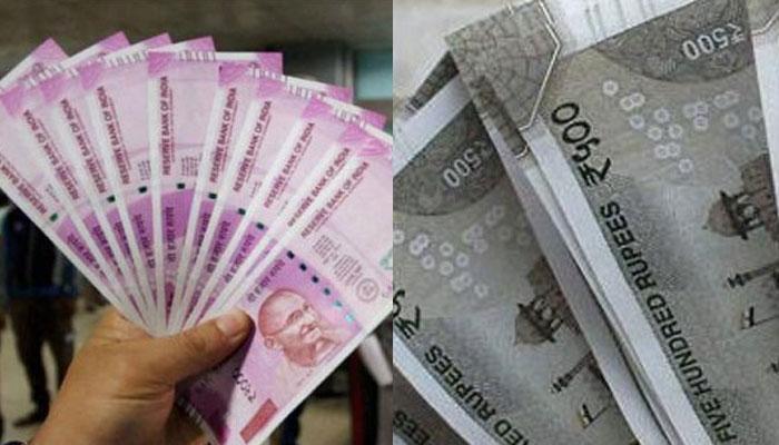 500 और 2000 रुपये के नोटों को लेकर RBI ने ये जानकारी देने से किया इंकार