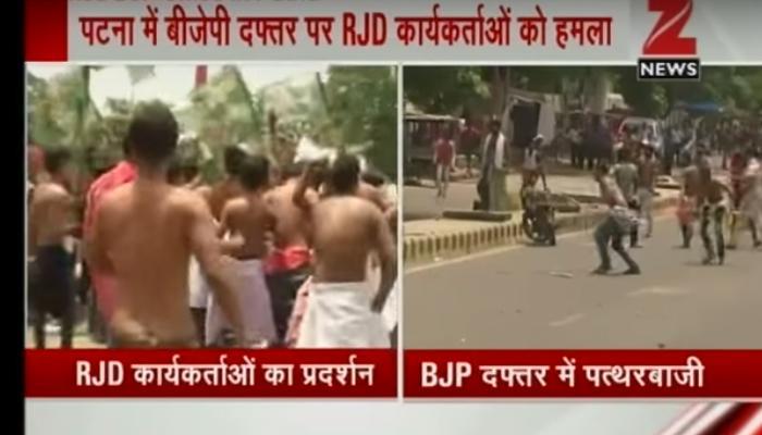 लालू के ठिकानों पर आईटी छापा: राजद के सैकड़ों अर्धनग्न कार्यकर्ताओं ने भाजपा कार्यालय पर किया हमला, कई घायल