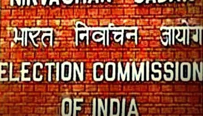 चुनावों में सरकारी वित्तपोषण नहीं चाहता है चुनाव आयोग, सुधार की मांग