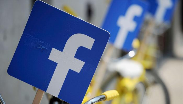 फेसबुक की इस नई सुविधा के बारे में जानकर आपका दिल हो जाएगा खुश