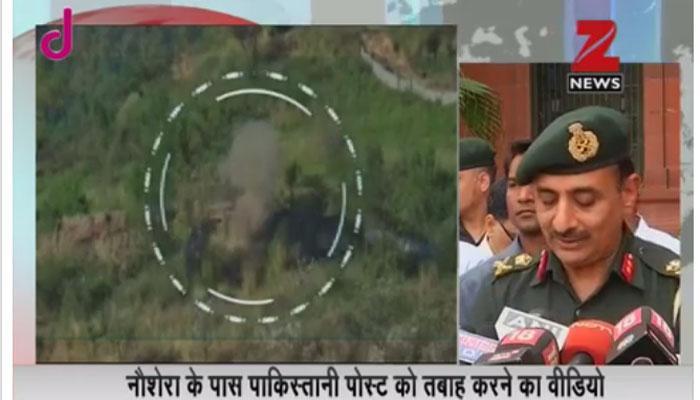 24 सेकेंड में भारतीय सैनिकों ने दागे 16 गोले, और बर्बाद हो गया LoC से सटा पाकिस्तानी पोस्ट