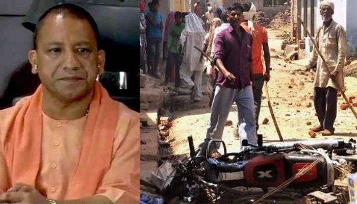 सहारनपुर हिंसा : लखनऊ से पहुंची आला अफसरों की टीम, सीएम योगी ने की शांति की अपील