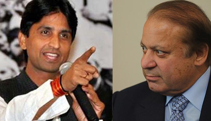 पाकिस्तान को कुमार विश्वास की खरी-खरी- 'नवाज मियां शरीफ़ रहो नहीं तो शरीफ़ा बना दिए जाओगे'