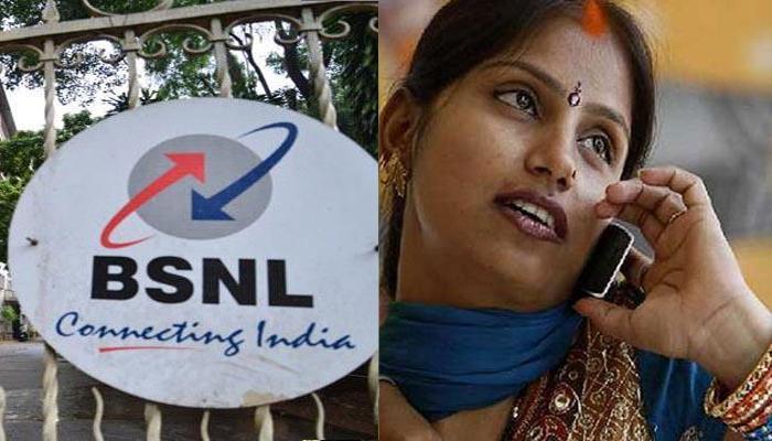 बीएसएनएल ने लॉन्च की सैटेलाइट फोन सेवा