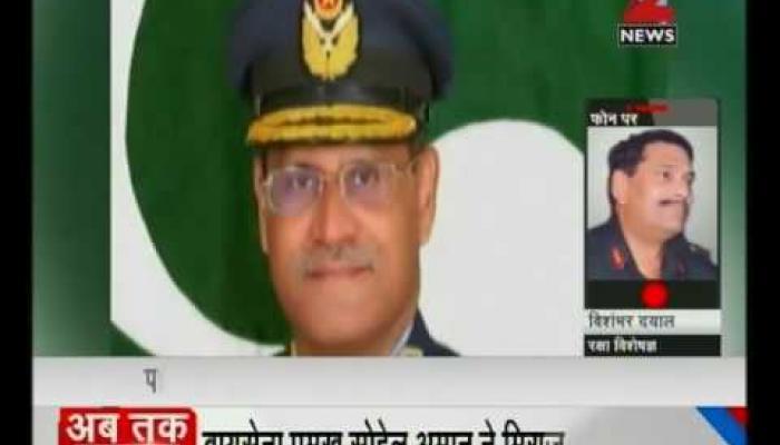 पाक वायुसेना प्रमुख ने भारत को दी अंजाम भुगतने की धमकी