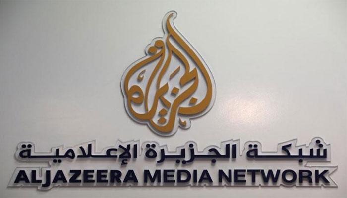 अल-जजीरा समेत ये 21 वेबसाइट्स दे रही थीं आतंकवाद को बढ़ावा, इस देश ने कर दिया बैन