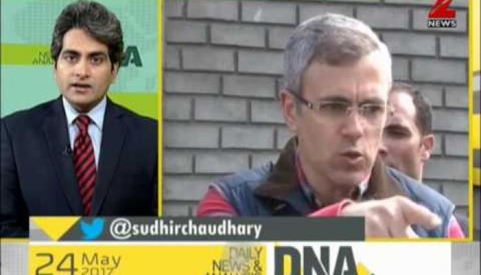 DNA: नाम नेशनल कॉन्फ्रेंस लेकिन बातें राष्ट्र विरोध की?