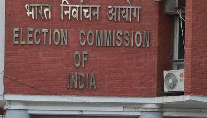 चुनाव आयोग ने कहा, किसी दल ने अभी तक ईवीएम चुनौती के लिए आवेदन नहीं किया