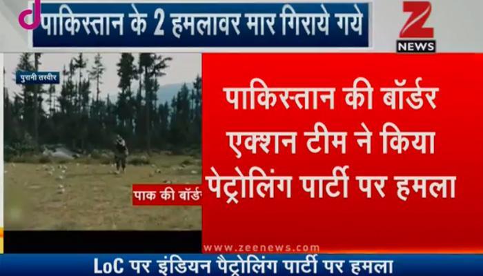 LoC पर भारतीय सेना की पेट्रोलिंग पार्टी पर BAT का हमला, दो पाकिस्तानी हमलावर ढेर