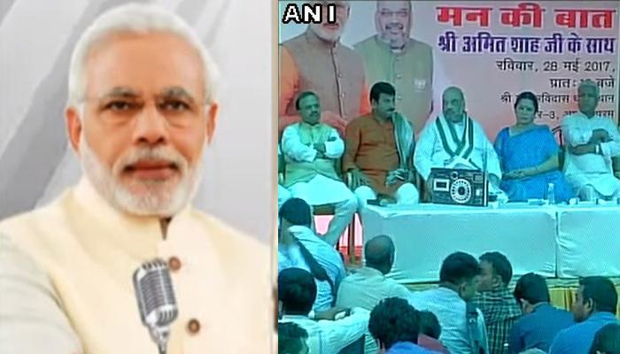 मन की बात : PM मोदी ने मुस्लिम समुदाय को दी रमजान के पवित्र महीने की शुभकामनाएं
