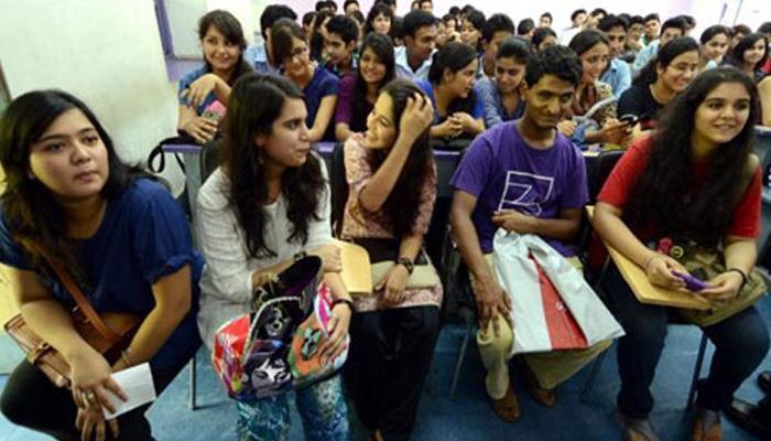 महाराष्ट्र बोर्ड की 12वीं कक्षा के नतीजे घोषित, लड़कियों ने मारी बाजी