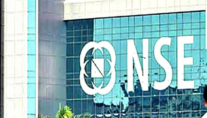 नेशनल स्टाक एक्सचेंज (NSE) ने गिफ्ट सिटी में खोला एक्सचेंज