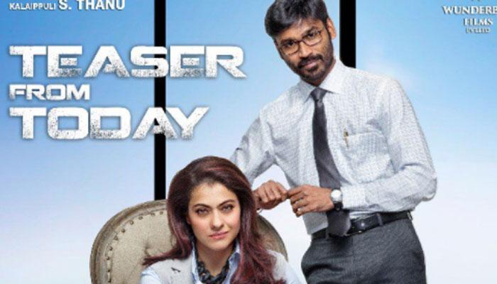 अमिताभ बच्चन ने जारी किया धनुष की फिल्म 'वीआईपी 2' का टीजर