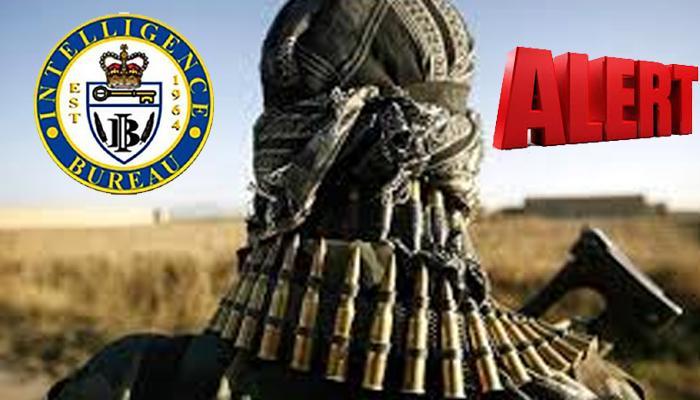 आईबी ने जारी किया अलर्ट, यूपी में सुसाइड बम से हमला कर दहला सकते हैं आतंकी