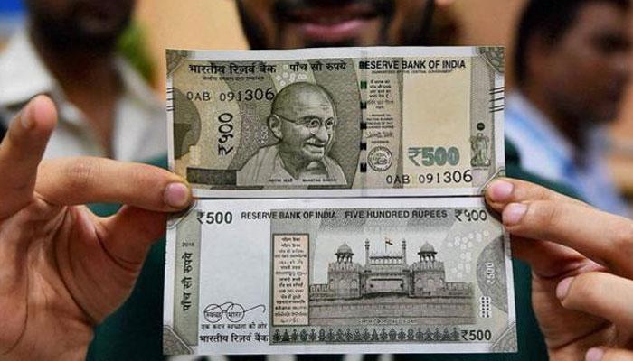 आरबीआई ने जारी किया 500 रुपये का नया नोट, इन मामलों में अलग होगा नया नोट