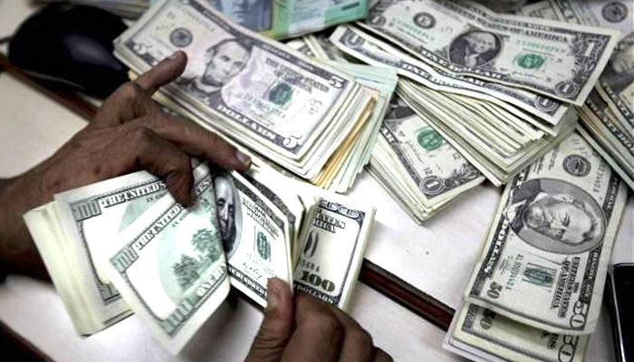 देश का विदेशी मुद्रा भंडार 1.15 करोड़ डॉलर घटकर 381.15 अरब डॉलर रह गया