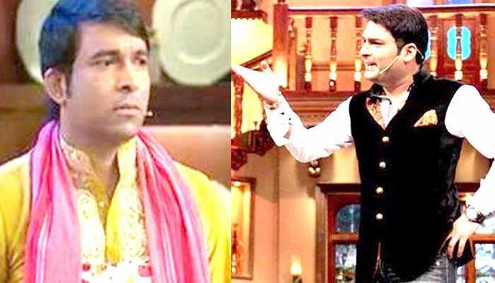 'द कपिल शर्मा शो' के कॉमेडियन चंदन प्रभाकर ने ट्वीट कर किया भावुक!